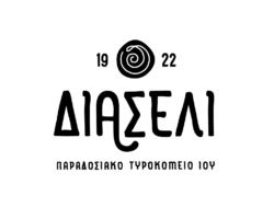 diaseli_logo_choice-(2)